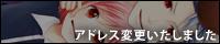 【リンク】彗さん